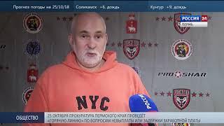 В Перми открывают школу олимпийского резерва по пейнтболу