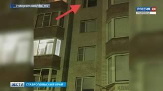 В Ставрополе следователи выясняют обстоятельства гибели выпавшего из окна ребенка