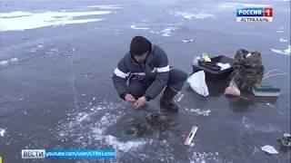 Как проходит зимняя рыбалка в Енотаевском районе?