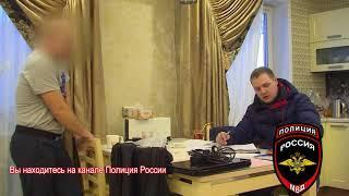 ЧИНОВНИК ПОПАЛСЯ НА ВЗЯТКЕ / ОПЕРАТИВНОЕ ВИДЕО (12.04.2018)