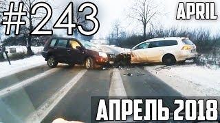Новая подборка Аварий и ДТП #243 - Апрель 2018