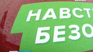 """В Красноярском крае начала работу программа """"Навстречу безопасности"""","""