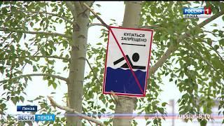 Пензенские депутаты проверили зоны отдыха