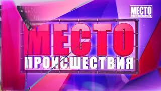 Сводка  Пожар на пилораме в Кирово Чепецке