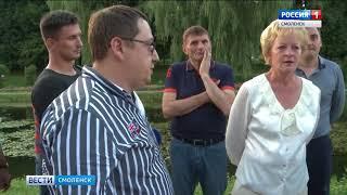 Центральный штаб ОНФ проинспектировал объекты благоустройства Смоленска