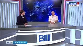 Интервью с председателем областной избирательной комиссии Игорем Коровиным