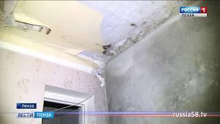 Жители дома на улице Крупской смогут вернуться в свои квартиры к концу недели