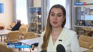 Шестой созыв областного Собрания депутатов провёл последнюю сессию