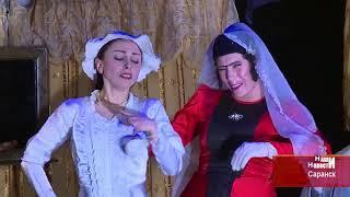 В Мордовии проходит Международный  фестиваль русских драматических театров «Соотечественники»