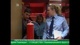 """Прокуроры нашли в ТРК """"Гагарин парк"""" серьезные нарушения пожарной безопасности"""
