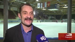Накануне старта Чемпионата Мордовии по хоккею