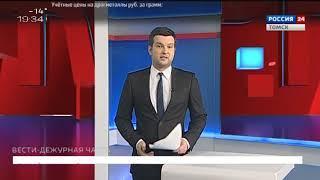 Вести. Дежурная часть от 02.03.2018