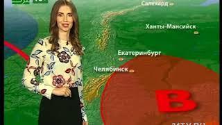 Прогноз погоды от Елены Екимовой на 21,22,23 июля