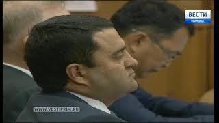 Отчет врио губернатора Приморского края Андрея Тарасенко перед Законодательным Собранием ПК