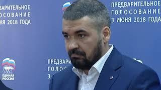 Дебаты участников праймериз «Единой России»