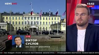 Виктор Суслов о возможном введении антиукраинских санкций со стороны РФ 22.07.18
