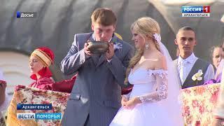 Праздничным парадом завтра Архангельск отметит День семьи, любви и верности