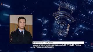 Подробности ДТП на Солотчинской трассе - пешехода переехали три машины