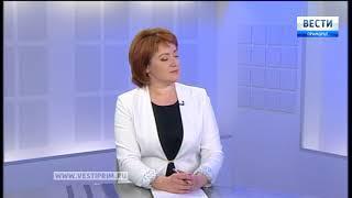 «Вести: Приморье. Интервью» с Аллой Смородиновой