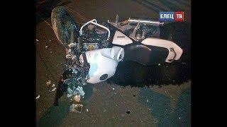 В выходные в Ельце произошло ДТП со смертельным исходом