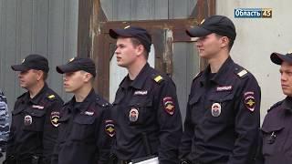 Курганские полицейские ловят пьяных дебоширов во дворах