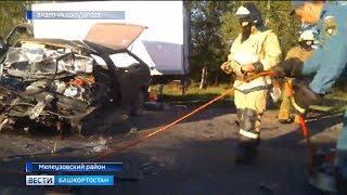 В аварии на трассе Уфа-Оренбург погибли два человека