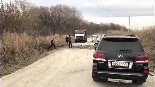 Хабаровск перекапывают дорогу октябрь 2018