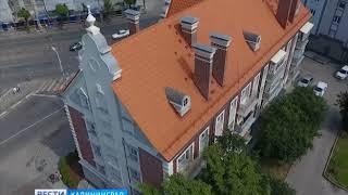 В Калининградской области отремонтировали полторы тысячи домов
