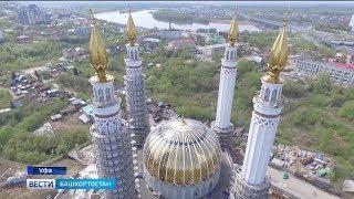 Строительство самой крупной в Европе мечети Ар-Рахим продолжится в ближайшее время