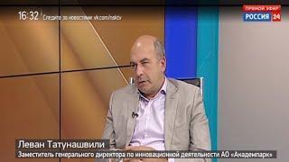 Конкурс технопредпринимателей начинается в новосибирском Академпарке