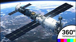 """Китайская орбитальная станция """"Тяньгун-1"""" сгорела над Тихим океаном"""