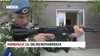 НОВОСТИ от 02.08.2018 с Ольгой Тишениной