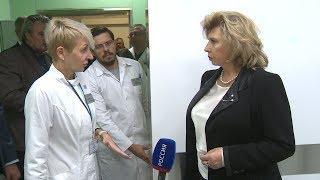 Омбудсмен Татьяна Москалькова оценила новые возможности волгоградской медицины