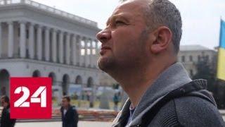 """Стрелка по """"беркутовцам"""" на Майдане больше не подозревают в умышленном убийстве - Россия 24"""