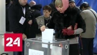 В ДНР и ЛНР завершились выборы - Россия 24