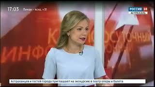 """""""Прививочная кампания"""" эфир от 29.08.18"""