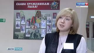 В Прикамье будет создана служба социальных участковых