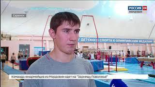 В гимнастическом центре им  Аркаева установили новое оборудование
