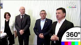 Андрей Воробьев посетил новое здание Шаховской школы искусств