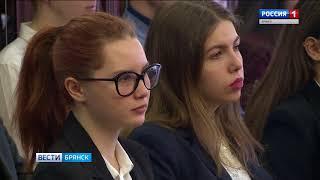 """""""Вести. Брянск"""". (эфир 06.03.2018 в 20:45)"""