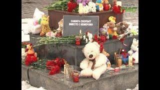 "Страна скорбит по погибшим во время пожара в торговом центре ""Зимняя вишня"" в Кемерово"