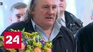 Депардье - должник и во Франции, и в России - Россия 24