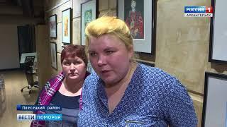 В Архангельском визит-центре Кенозерского национального парка стартует выставка «Весёлый Пушкин»