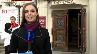 Прямое включение: над входом в Красноярский театр кукол вновь зазвучала музыкальная шкатулка