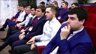 Молодежный форум ЛУКОЙЛ-Коми