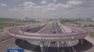 Завершен первый этап реконструкции Южного подъезда к Ростову
