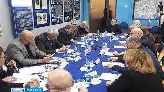 Расширенное заседание Российского географического общества прошло в Магадане