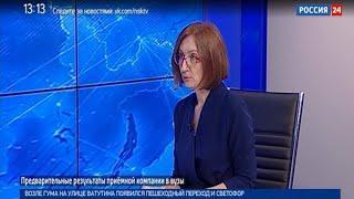 Предварительные итоги приемной кампании в вузы подводят в Новосибирске