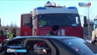 В Архангельске 2 человека сегодня пострадали в результате ДТП