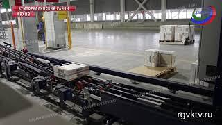 Керамический завод «Мараби» признан банкротом